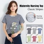 Maternity Nursing Top - Classic Stripes - Short Sleeve